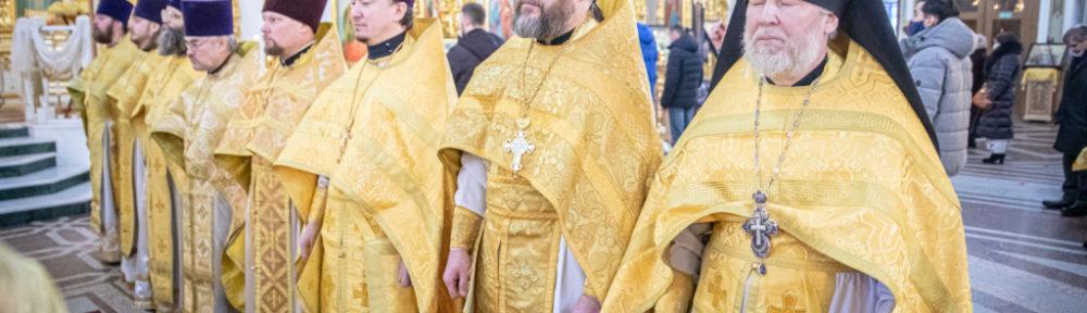 Благочинный Воткинского округа принял участие в литургии в кафедральном соборе города Ижевска